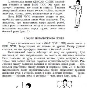Дудукчан 1