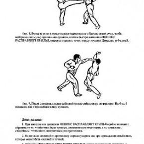 64 метода 1