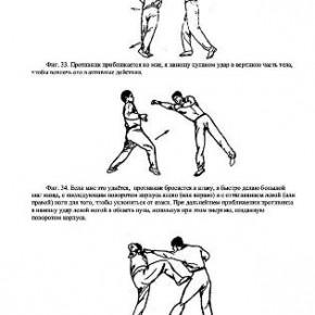 64 метода 2