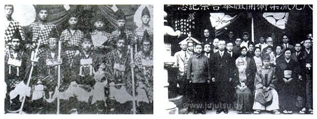 Старые школы дзю-дзютсу